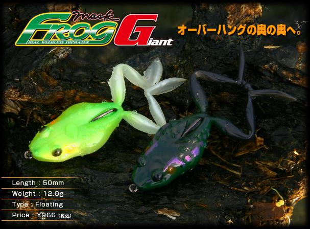http://somanyfish.free.fr/blog/frog/79_main.jpg